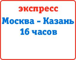 Доставка грузов — международные грузовые перевозки и грузоперевозки по России от компании ЖелДорЭкспедиция