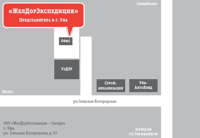 Схема проезда до тухвата янаби 28/1 уфа - motortula.ru: http://motortula.ru/skhema-proezda-do-tukhvata-yanabi-28-1-ufa.html