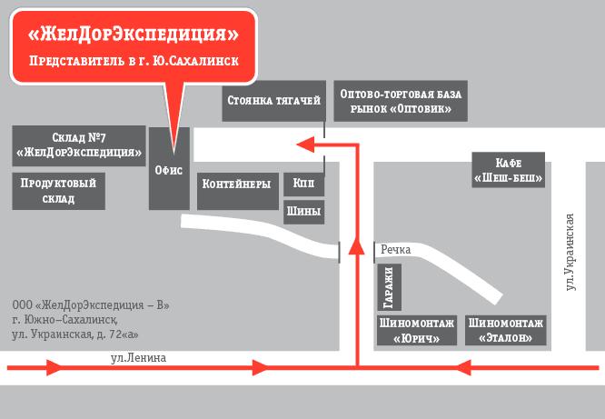 Домодедово, схема проезда
