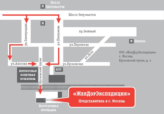 Адрес, г. Москва