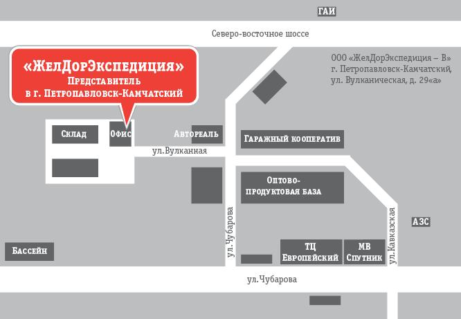 станция, деловые линии петропавловске камчатском термобелье