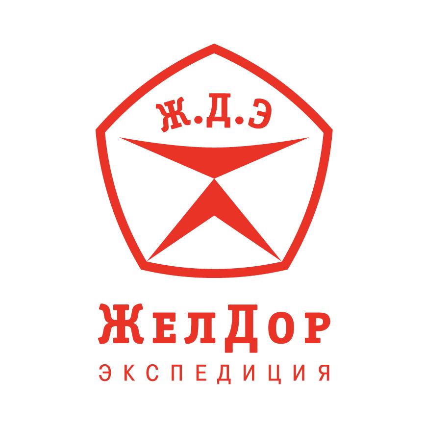 (c) Jde.ru